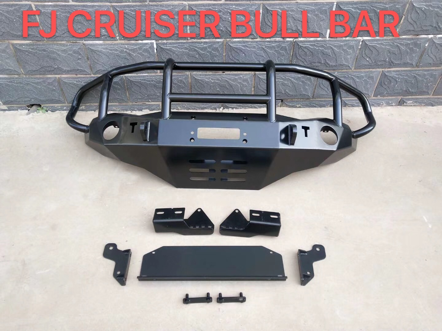 4×4 Toyota FJ Cruiser Steel Bull Bar Front Bumper with skid plate Featured Image